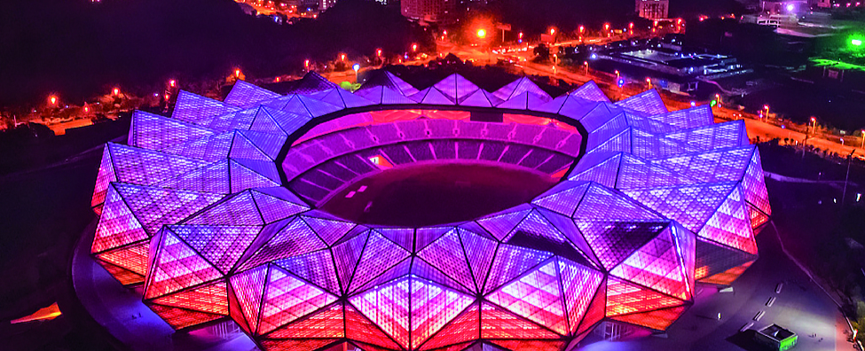 深圳市大运中心运营管理策划方案