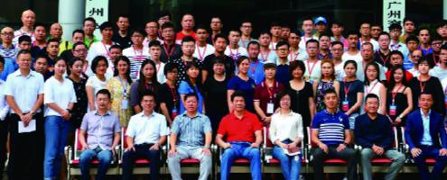 2017年全国体育经纪人认证考试培训(广州)