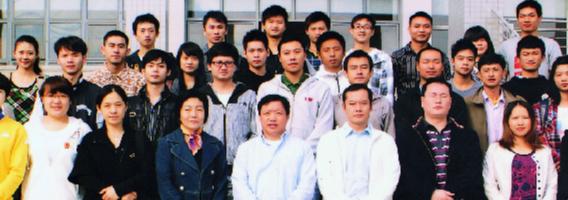 2010-2015年全国体育经纪人执业资格证书考试培训(广州)