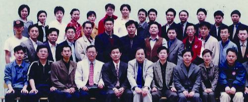 1998年首届广东省体育经纪人执业资格证书考试培训班(广州)