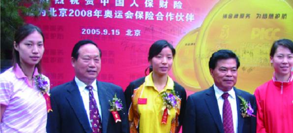 2005年北京奥运会中国运动员保障用品开发(国家体育总局训练局)